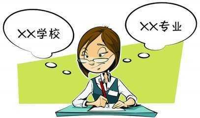 MPAcc择校:就业、地域、985?还有学校不招跨考生!