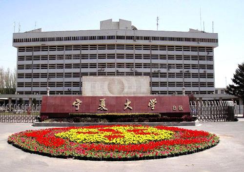 北京航空航天大学保险基础考试大纲
